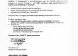 Gliwice 26.11.2001r – Fundacja Odbudowy Teatru Miejskiego w Gliwicach